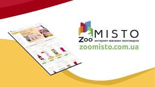 Zoomisto - все о породах собак и кошек   Обзоры товаров для животных   Советы ветеринара - Трейлер