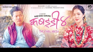 Nepali New Movie Superhit Comedy by Dayahang Rai, Nishchal Basnet, Buddhi Tamangl2019|
