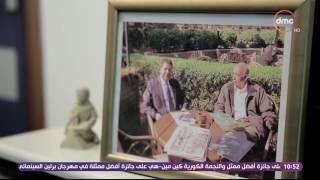 مساء dmc - د. محمد غنيم: شرف ليا اني كنت صديق للدكتور أحمد زويل رحمه الله
