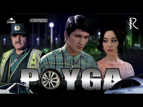 Poyga (o'zbek film)   Пойга (узбекфильм) 2013 #UydaQoling