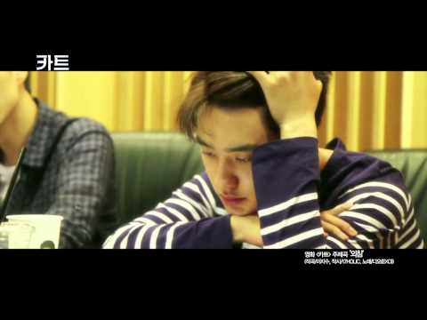 D.O EXO   Crying out CART OST