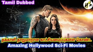 5+5 Best தக்காளி தாறுமாறான Sci Fi Tamil Dubbed Hollywood Movies | Hollywood Tamizha