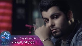 محمود التركي - تعالوا شوفوا حالي (حصرياً)   Mahmoud Al Turki - Ta3alo (Exclusive)   2016
