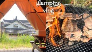 [Vlog] 다들 글램핑 떠나새우 / 바베큐파티 / 나…