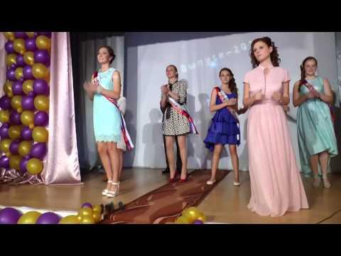 Выпускной бал 11 класс Калязин 2015 год