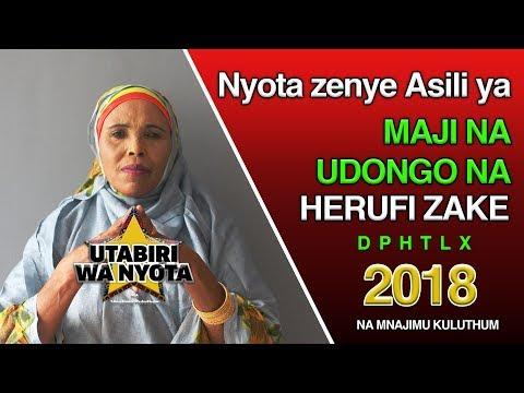 Nyota zenye Asili ya Maji na Udongo HUENDANA. Zijue nyota hizo na HERUFI za MAJINA HAYO  -S01EP35