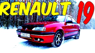 РЕНО 19 1992г\Renault 19 1992(от ДяДи СеНи)#3