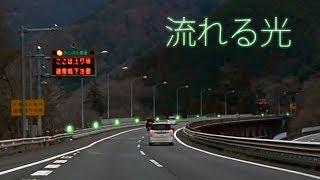 高速道路の渋滞対策【ベクション】