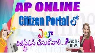 Kayıt nasıl AP Online Vatandaş Portal & kullanma |TELUGU|HEMANTH|