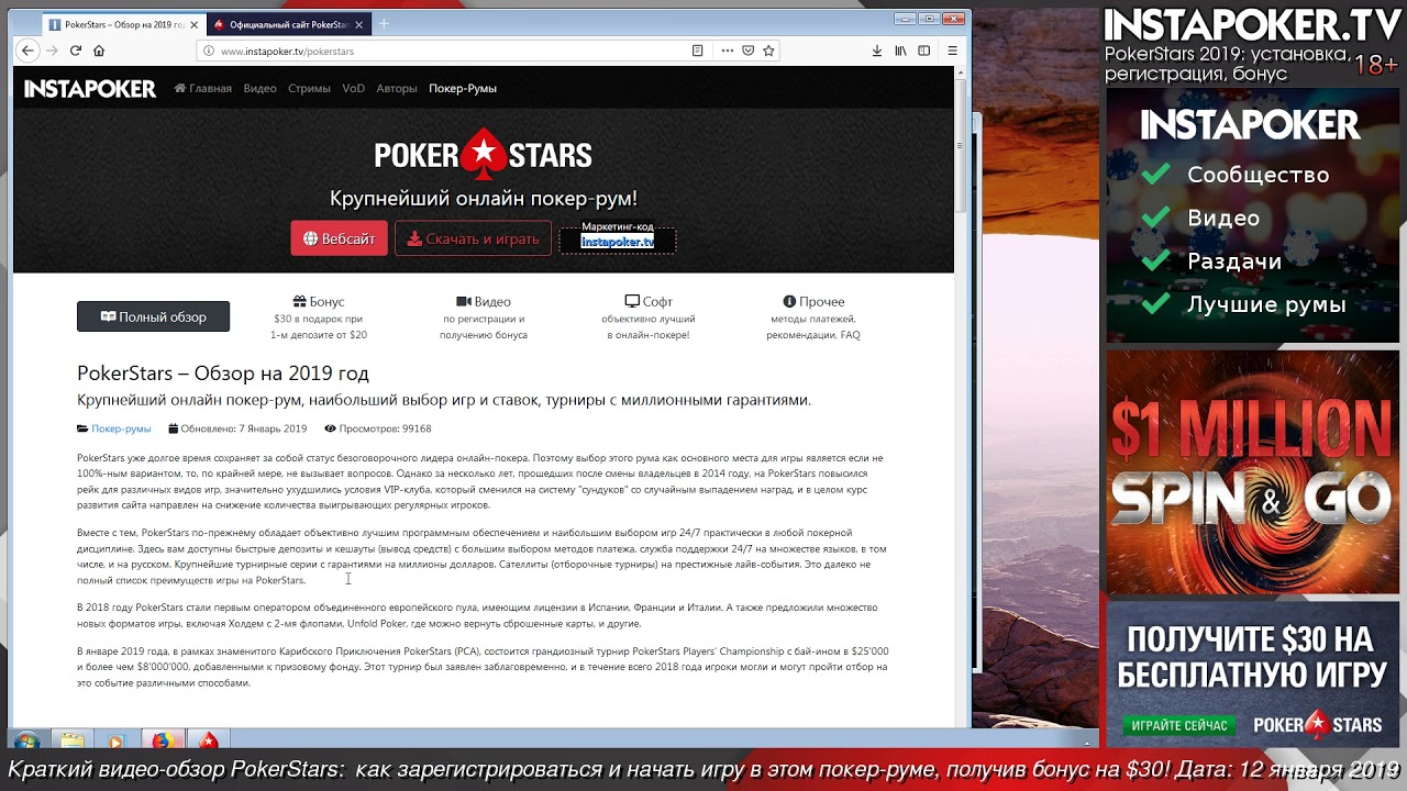 Онлайн казино с бездепозитным БОНУСОМ за регистрацию
