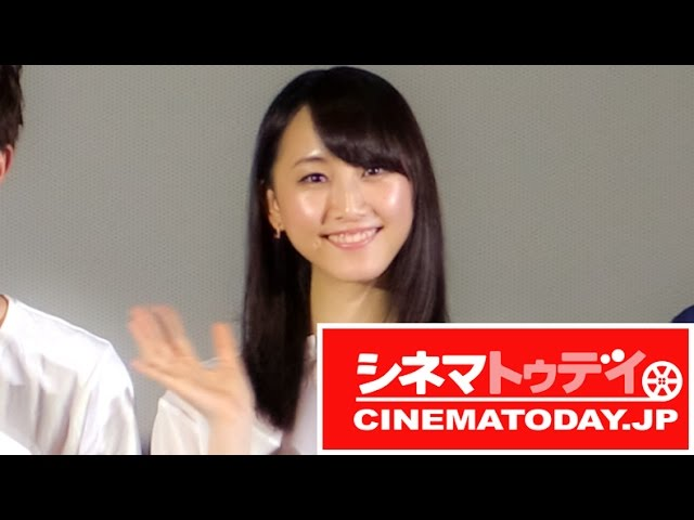 松井玲奈「不倫いいですね」衝撃発言!映画『gift』舞台あいさつ