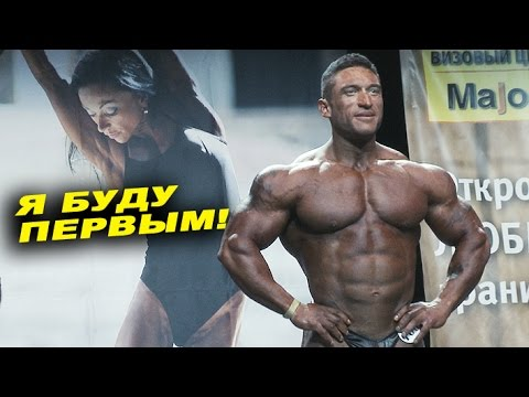 Ильдар Кабиров: Я не представляю свою жизнь без бодибилдинга