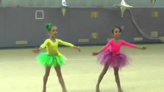 Праздник гимнастики   Композиция