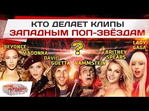 Britney Spears - Make Me... ft. G-Eazy