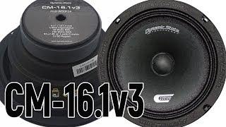 Dynamic State CM-16.1v3 (4 Ohm) CUSTOM Series обзор. Прослушка с рупором. Отзыв о звучании.
