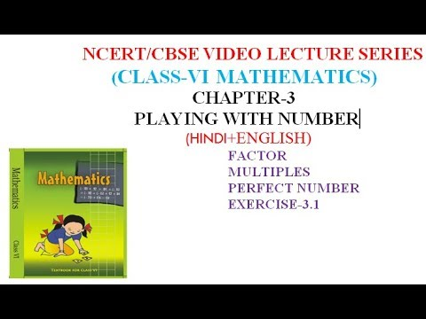 NCERT CLASS 6 MATH(गणित) CHAPTER 3: FACTORS AND MULTIPLES (HINDI)