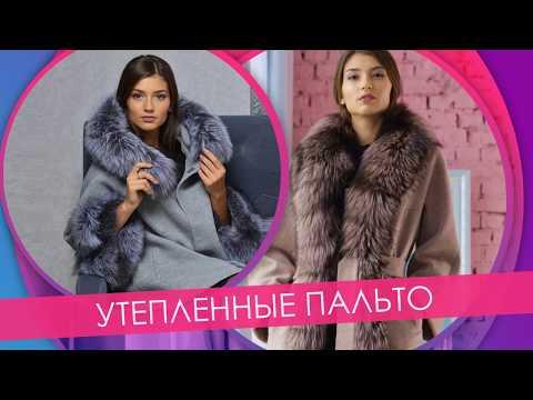 Мехаплаза Омск -  Пальто, пуховики