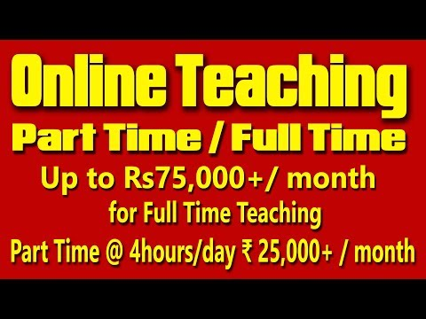 Para Teachers / Teachers / Unemployed Youth Teach Online and Earn money