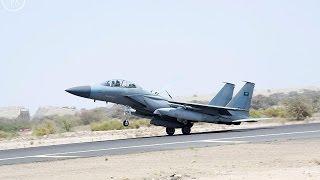 Arab Saudi Pasok Senjata & Medis Ke Yaman