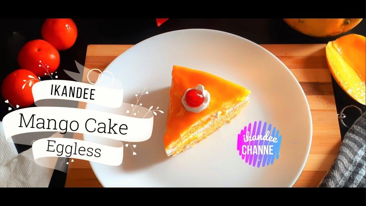 EGG LESS MANGO CAKE RECIPE / MANGO CAKE WITH CONDENSED MILK / HOW TO PREPARE MANGO CAKE WITH PULP