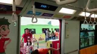 Sentosa Express - Red Monorail (Sentosa Station to Beach Station)