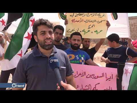 وقفة احتجاجية لأهالي حلب تنديداً بالقصف الروسي واستنكارا للصمت الدولي  - 13:53-2019 / 6 / 21