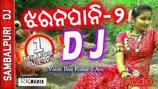 Singer- veer kumar (dj song) new sambalpuri audio 2017