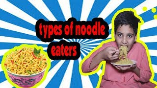 Types of noodle eaters|Abdul Sami |#Funny Video|