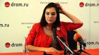 Drom.ru: лекция Саши Грей в Екатеринбурге о роли и возможностях женщины в современном мире