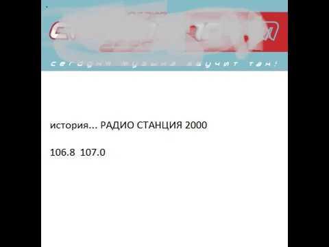 Dj Kolya   2003 03 14 23 00 MP3