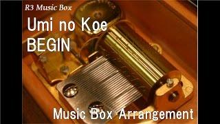 Umi no Koe/BEGIN [Music Box]
