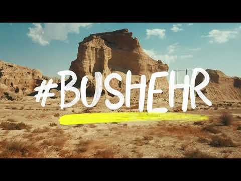 TAKE A TRIP TO BUSHEHR CITY سفر به  بوشهر
