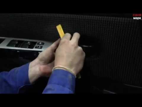 как снять дверную карту(обшивку)на ниссан тиида Nissan Tiida