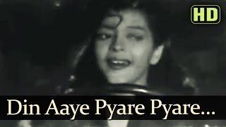 vuclip Din Aaye Pyare Pyare Barsat Ke - Sangram Songs - Nalini Jaywant - Ashok Kumar