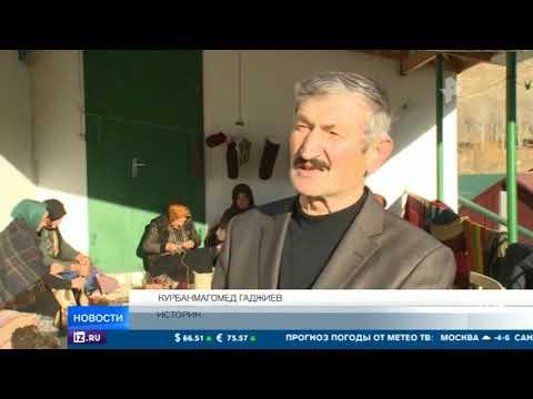 Дагестан скрытая камера