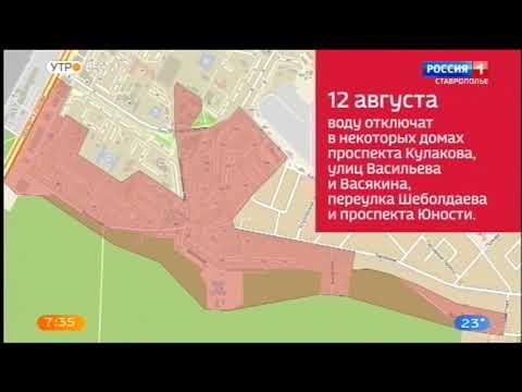 Северо-западный район Ставрополя