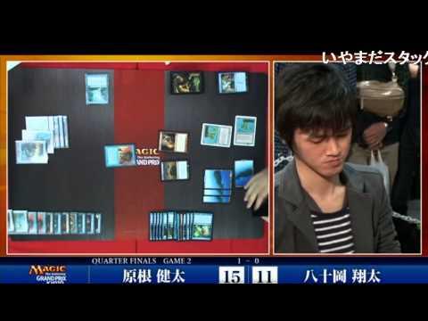 MTG GP Kyoto'15 Legacy QF *TRANSLATED* Harane Kenta vs Yasooka Shota game 2