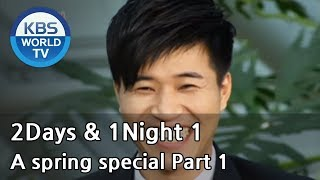 2 Days and 1 Night Season 1 | 1박 2일 시즌 1 - A spring special, part 1