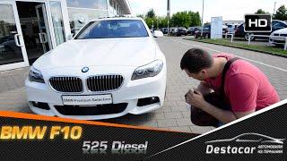 Авто из Германии BMW 525 M paket(На нашем канале мы подробно рассказываем о немецком автомобильном рынке. Осмотры, тест-драйвы, покупка..., 2015-07-07T00:25:04.000Z)