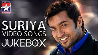 Surya Super Hit Songs Suriya Tamil Songs Jukebox Non Stop Tamil Hits Star Music India