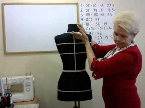 кройка и шитье для начинающих - YouTube