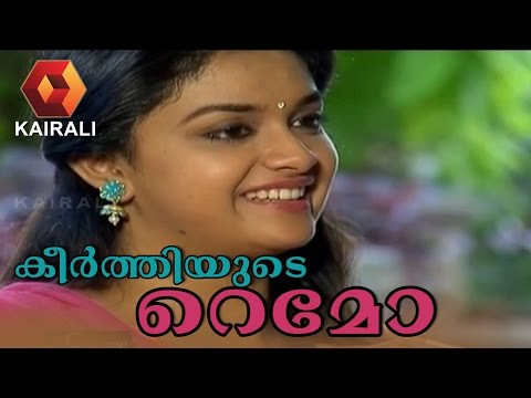 Chat With Keerthi Suresh About Movie Remo | 10th October 2016 | Full Episode