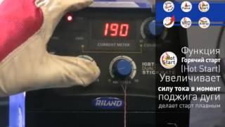 сварочный аппарат Aurora STICKMATE 250