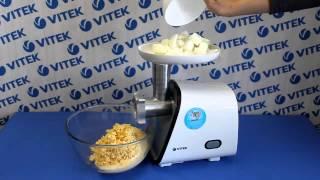 Рецепт приготовления гороховых котлет в мясорубке VITEK VT-3603 W