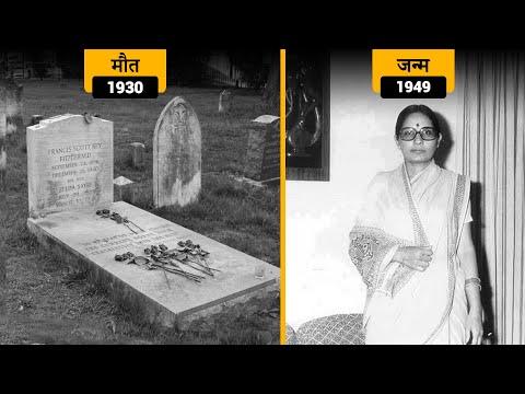 पुनर्जन्म की सच्ची घटना | Real case of Reincarnation in hindi – Part 2