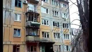 Обстрел Донецка ул.Панфилова после кассетного обстрела