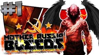 Mother Russia Bleeds (Матушка Россия Истекает Кровью) - Какого Хера, где я !