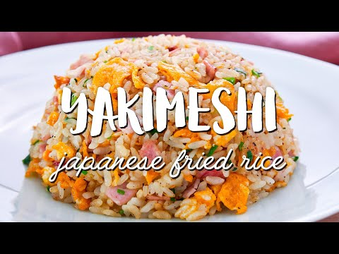 QUICK Japanese Fried Rice (焼き飯 Yakimeshi)