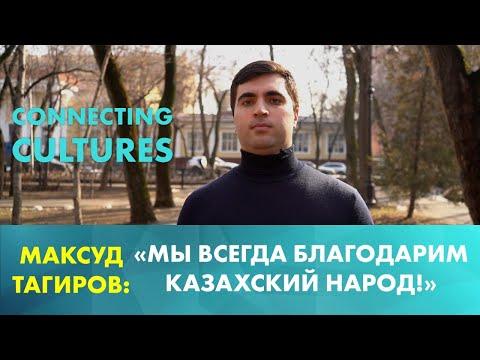«Точки соприкосновения». Как живется курдской диаспоре в Казахстане?