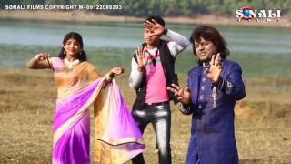 khortha video